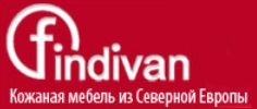 FinDivan - интернет-магазин диванов и кресел из Финляндии.